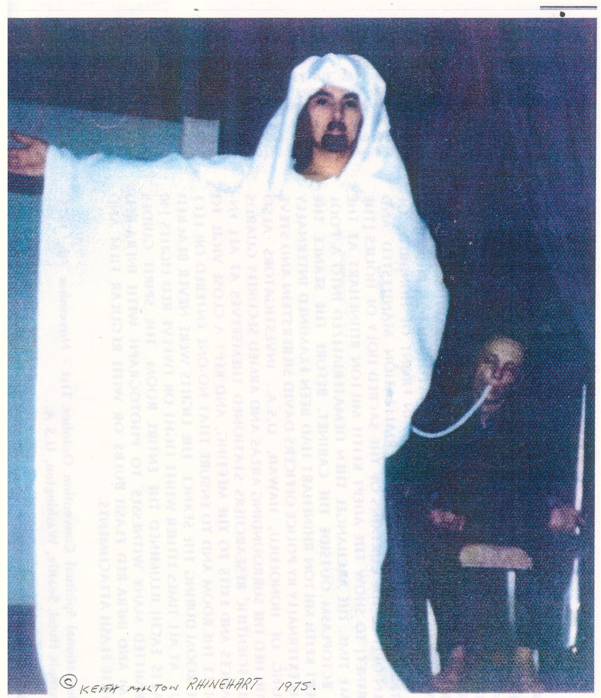 ARCHANGEL GABRIEL MATERIALIZES 1974